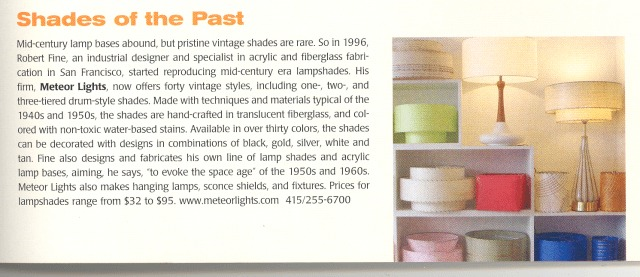 fiberglass lampshades and 1950s vintage lamps